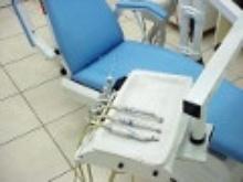 Dentysta - gabinet