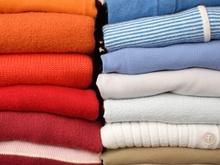Złożone ubrania