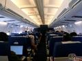 Savoir vivre w samolocie