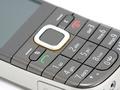 Ceny roamingu w UE - maksymalne stawki od 1 lipca 2013