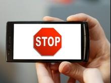 Smartfon stop