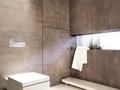 Jakie trendy w aranżacji łazienki obowiązywać będą w najbliższym sezonie?