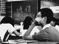 Język chiński - egzotyka, czy przyszłość