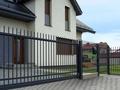 Jakie ogrodzenia najchętniej wybierali Polacy w 2020 r.?