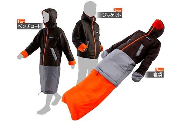 Śpiwór i ubranie w jednym